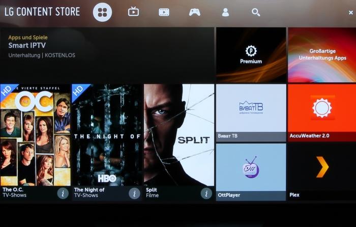 LG OLED TV E7V Screenshot 15