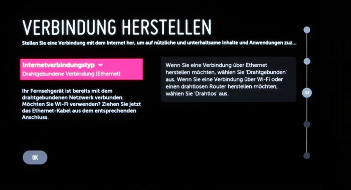 LG OLED TV E7V Screenshot 4