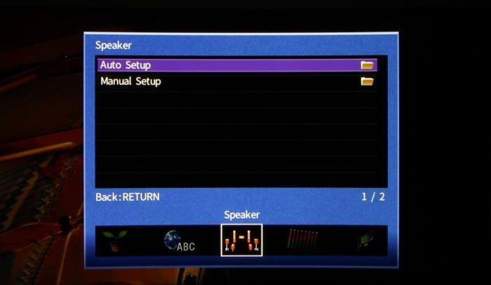 Yamaha RX-A870 Screenshot 1