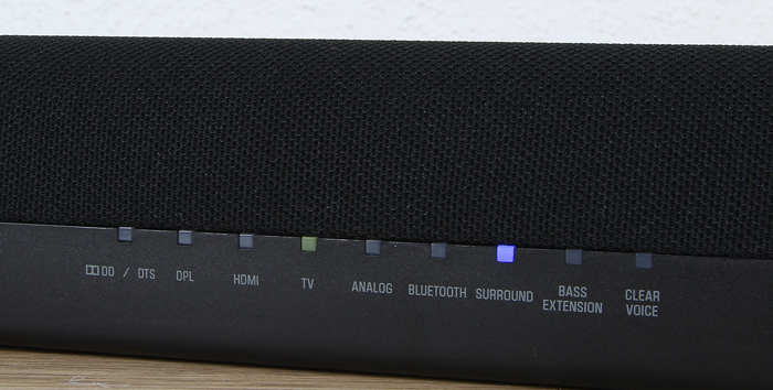 Yamaha-YAS-207-Soundbar-LED-Front