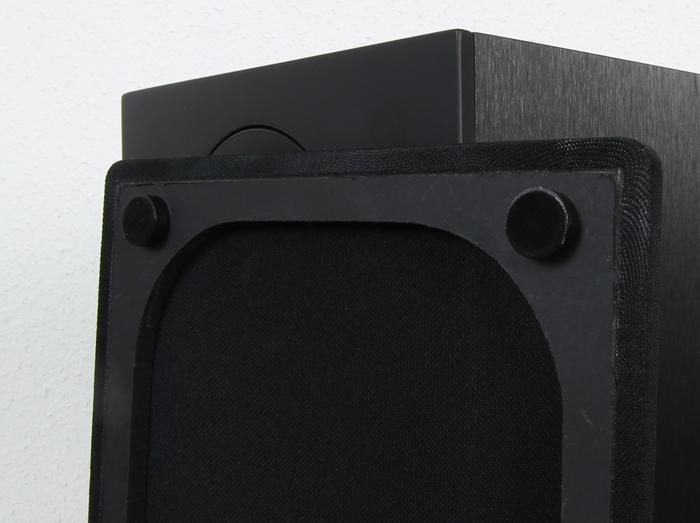 Magnat-Multi-Monitor-220-magnetische-Abdeckeung