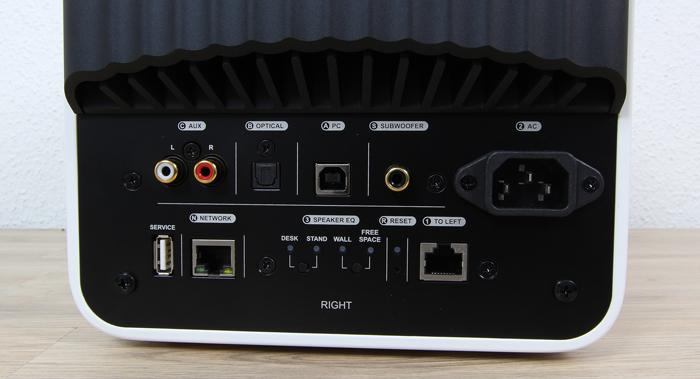 KEF-LS50-Wireless-Right-Anschluesse-Bedienelemente