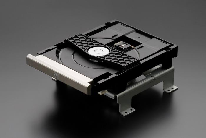 Marantz ND8006 CD Laufwerk