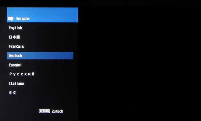 Yamaha RX-V483 Screenshot 11