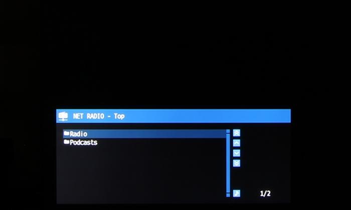 Yamaha RX-V483 Screenshot 12