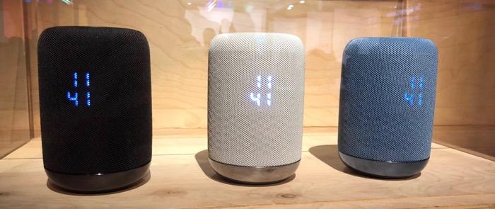 Sony Smart Speaker