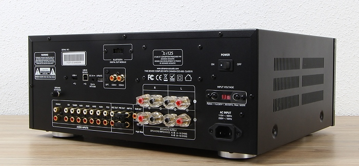 Advance Acoustic X-i125 Rueckseite Seitlich