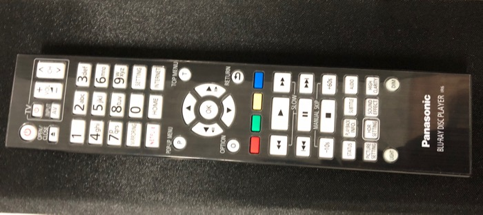 Mai HE Panasonic DP-UB9004 Remote