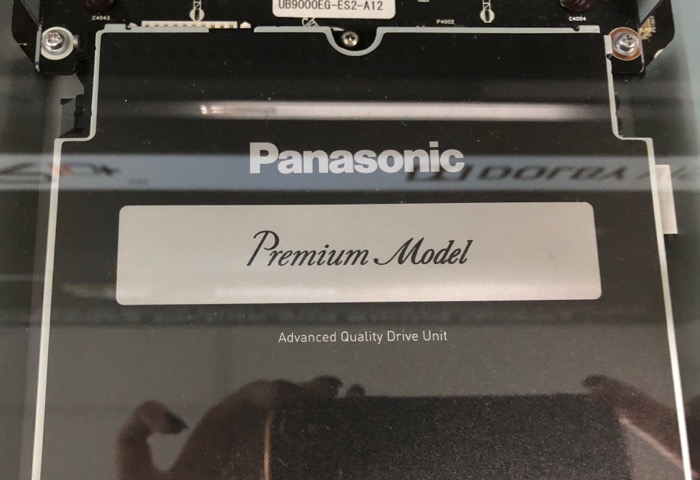 Mai HE Panasonic DP-UB9004 inside detail2