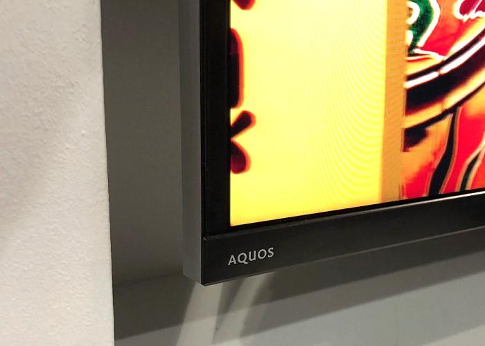 ifa 2018 erste eindr cke der sharp 8k aquos tvs in 60 70 und 80 zoll area dvd. Black Bedroom Furniture Sets. Home Design Ideas