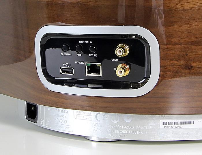 Marantz Consolette MS7000 Anschluesse Bedienelemente