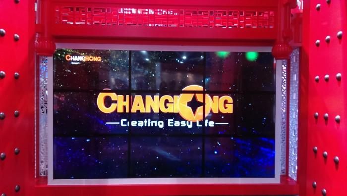 changhong_impressions1