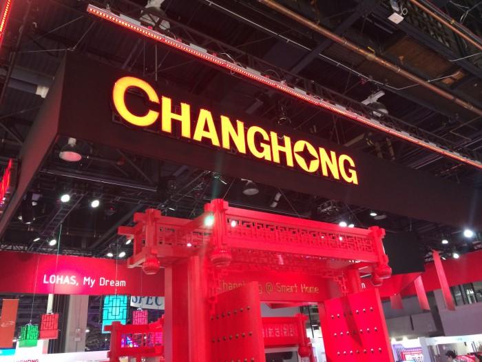 changhong_impressions2