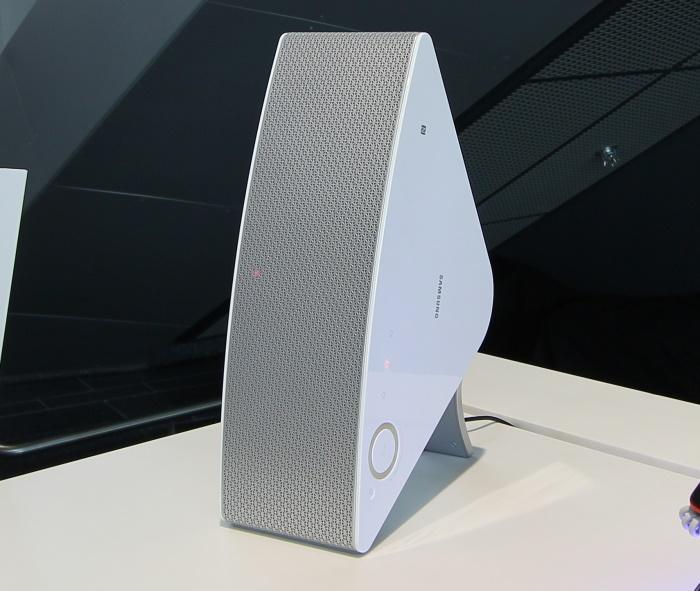 Multiroom Speaker Front Seitlich