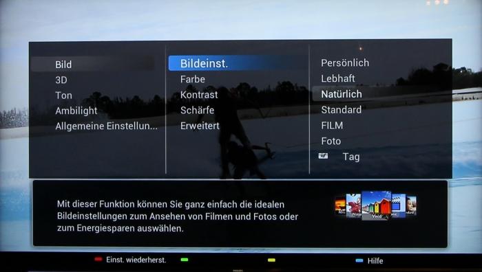 Philips Screenshot5