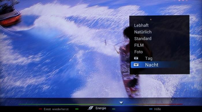 Philips Screenshot6
