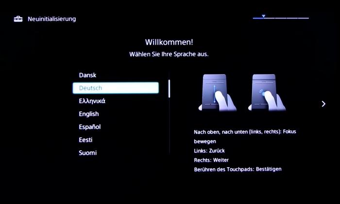 Sony KDL55W955 Screenshot24