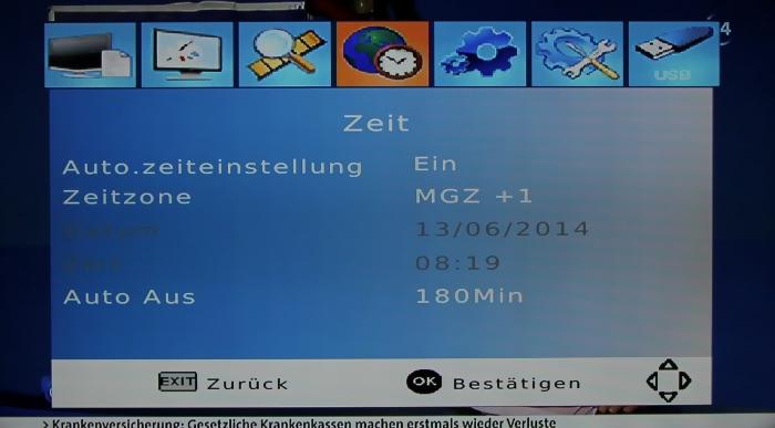 LogiSat HD55 HDMI Screenshot 10