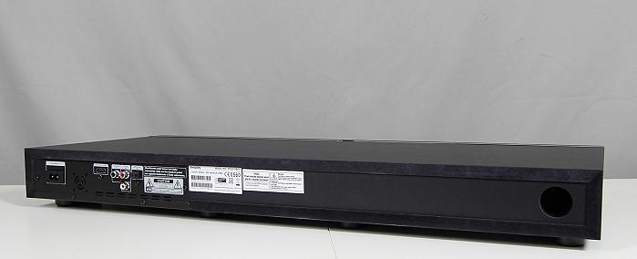 Philips SoundStage HTL4111B Rueckseite Seitlich1