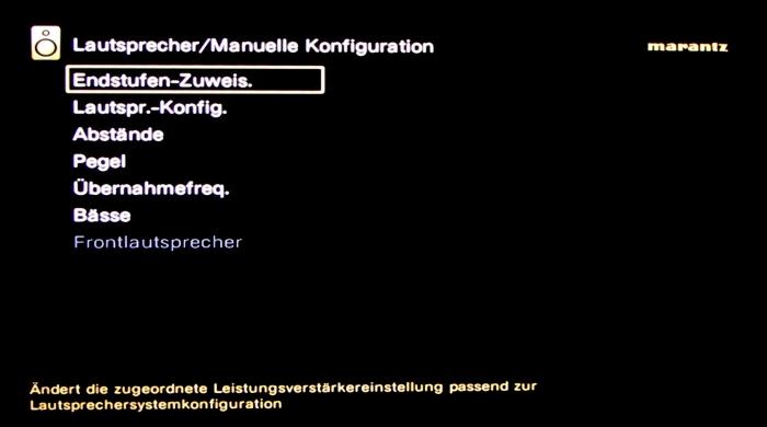 Marantz SR5009 Screenshot 26