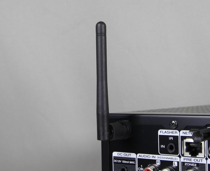 Marantz SR5009 WLAN Antenne