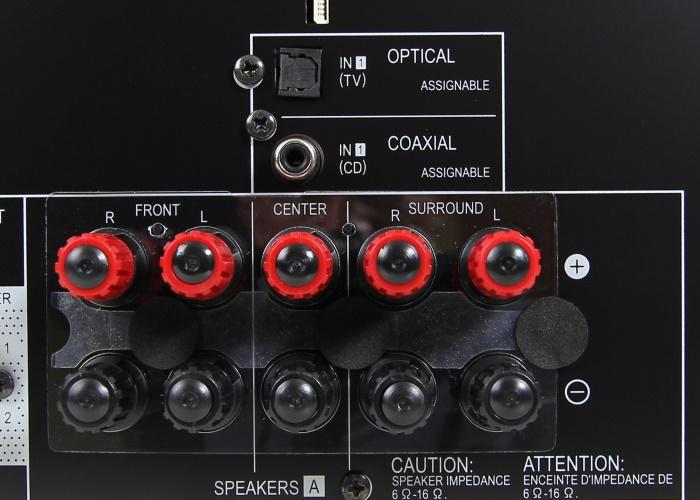Pioneer VSX-529 Anschluesse Rueckseite3