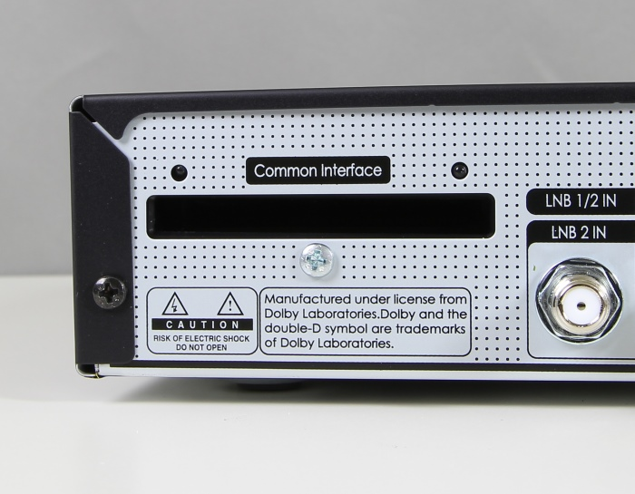 Humax iCord Pro Common Interface
