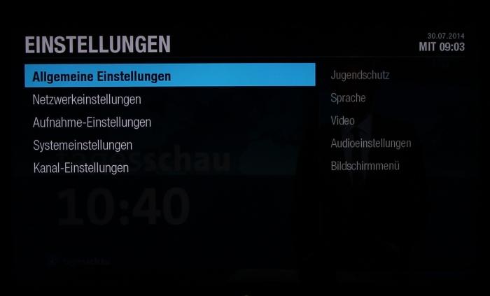 Humax iCord Pro Screenshot 17