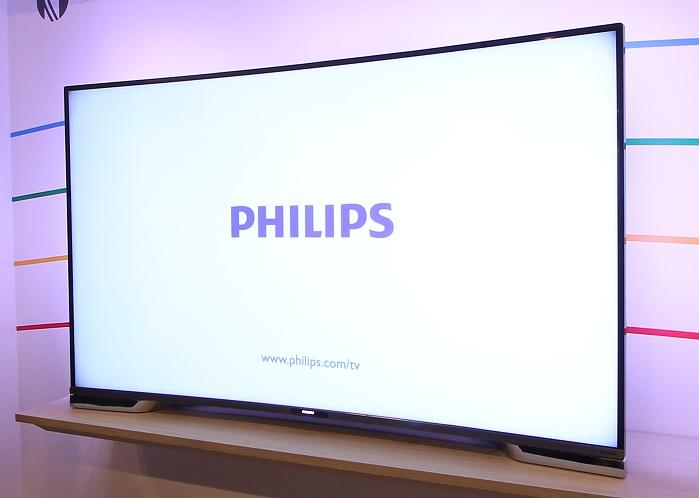 Philips 8900 Serie Front Seitlich2