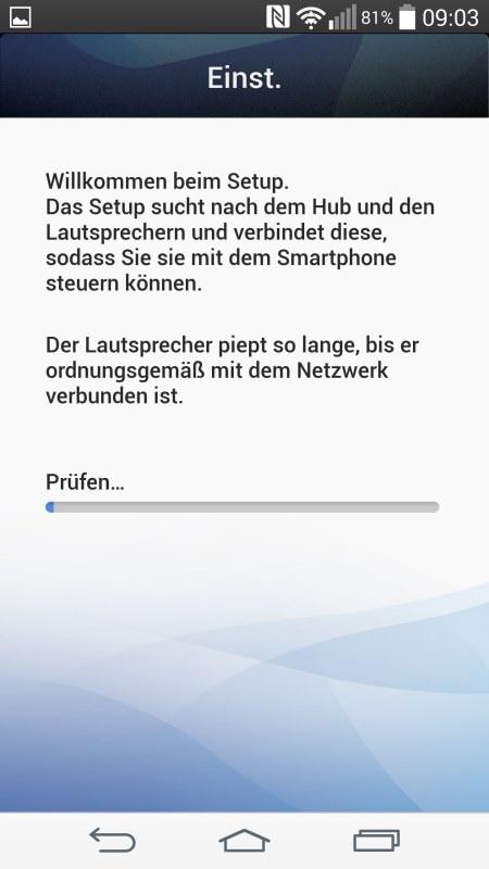 Samsung Multiroom Android Screenshots Setup 1