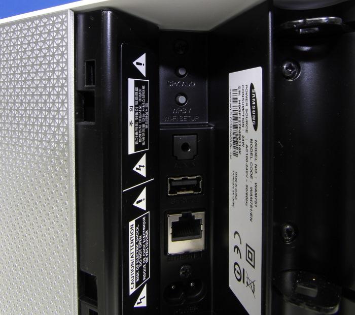 Samsung Multiroom M7 WAM751 Anschluesse Bedienelemente