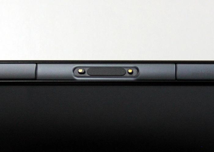 Sony Xperia Z3 Compact Ladekontakte
