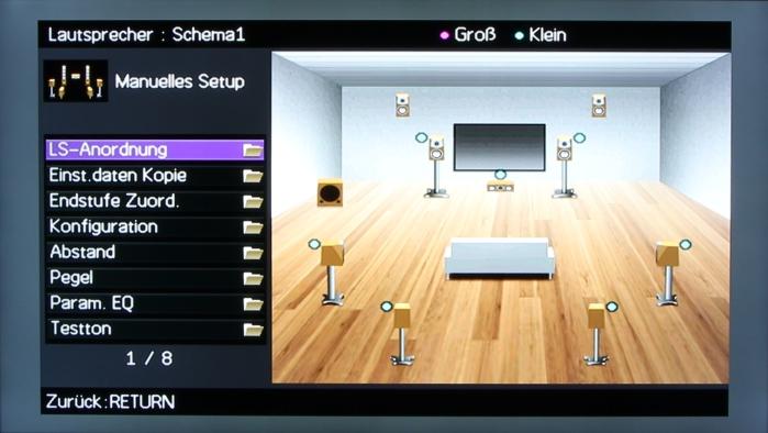Yamaha RX-A1040 Screenshot 7