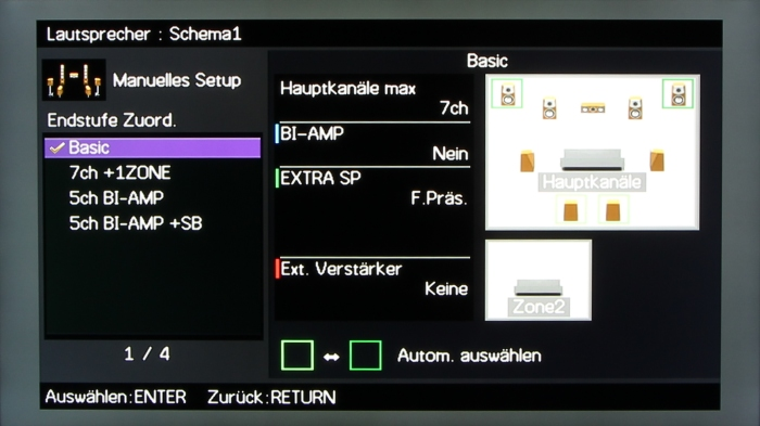 Yamaha RX-A1040 Screenshot 8