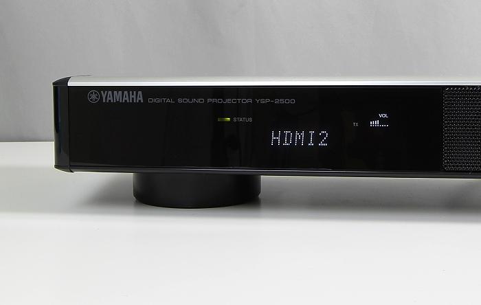 Yamaha YSP-2500 Soundbar Display