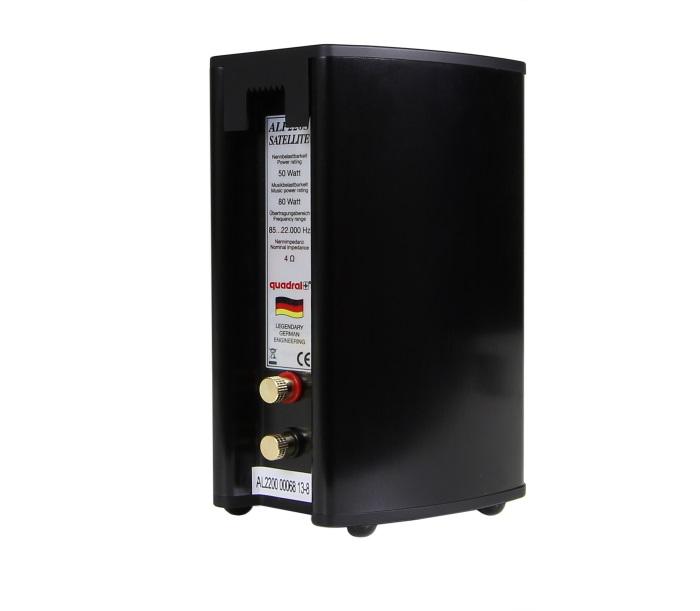 Quadral Aluma 2200 Speaker Rueckseite Seitlich1