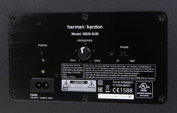 Harman Kardon SB 26 Sub Bedienelemente Rueckseite