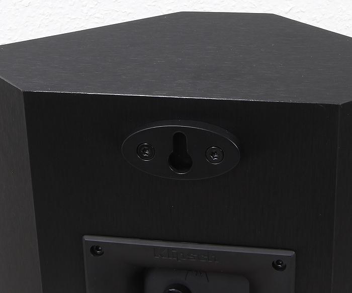 Klipsch Reference Premium RP-240S Wandhalter