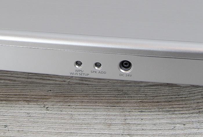 Samsung HW-J7501 Soundbar Bedienelemente Rueckseite