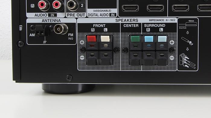 Denon AVR-X520BT Anschluesse Rueckseite1