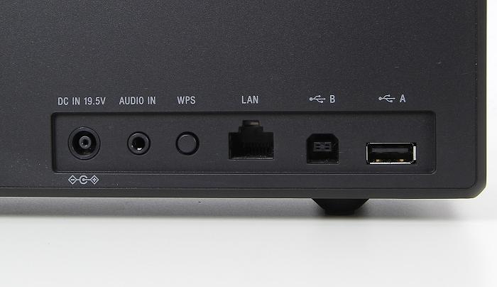 Sony SRS-X88 Anschluesse Rueckseite