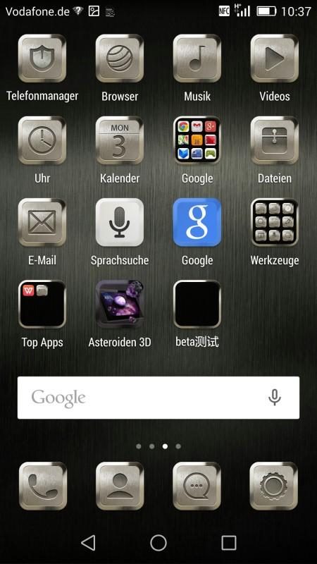 Honor 6 Plus Screenshot
