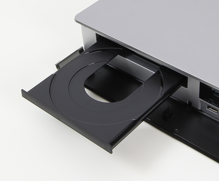 Panasonic DMR-BCT855 Disc Schublade