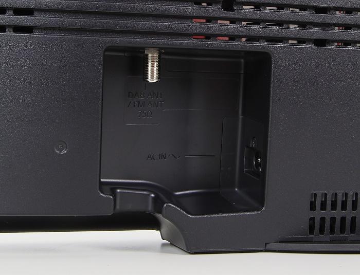 Panasonic SC-ALL5CD Anschluesse Rueckseite1