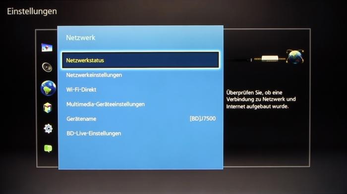 Samsung BD-J7500 Screenshot 13
