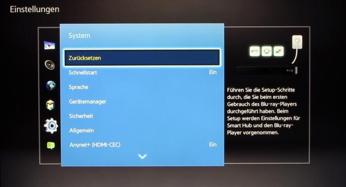 Samsung BD-J7500 Screenshot 15
