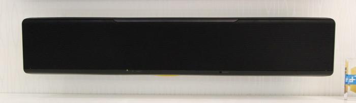 Yamaha YSP-5600SW Soundbar