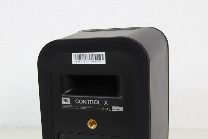 JBL Control X Bassreflexoeffnung