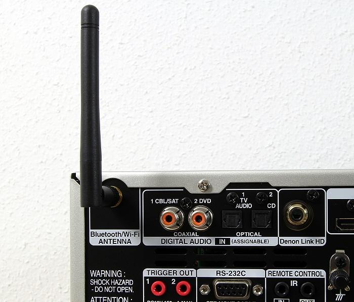 Denon AVR-X4200W Anschluesse Rueckseite4