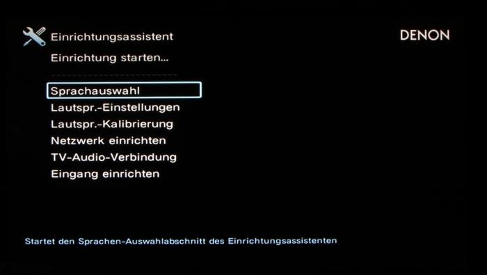 Denon AVR-X4200W Screenshot 5
